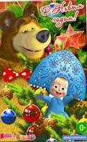 МУЛЬТиОТКРЫТКА. Маша и Медведь: С Новым Годом. Маша в короне (DVD + Открытка)