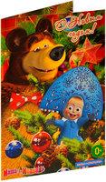 МУЛЬТи ОТКРЫТКА. Маша и Медведь: С Новым Годом. Ёлочный шарик (DVD + Открытка)