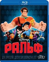 Blu-Ray ����� (Blu-Ray) / Wreck-It Ralph