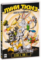 ���� ����. ������� ���������. ����� 5. ��� 2 (DVD) / Looney Tunes