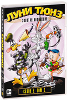 ���� ����. ������� ���������. ����� 5. ��� 3 (DVD) / Looney Tunes