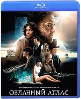 �������� ����� (Blu-Ray) / Cloud Atlas