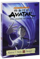 DVD Аватар. Книга 1: Вода. Выпуск 2 / Avatar: The Last Airbender
