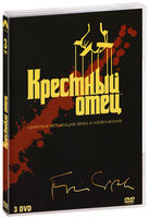 Крестный отец. Коллекция (3 DVD) / The Godfather / The Godfather II / The Godfather III