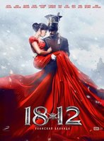 1812: �������� ������� (Blu-Ray)