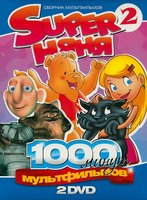 DVD Super Няня: Выпуск 2 (2 DVD) / Egon & Donci / The last of the mohicans / Magic Gift of the Snowman / Little Red Riding Hood / Sabrina the Teenage Witch in Friends Forever / Happy The Little Bunny / Mongol / Benjamin Bear / Toy Toons