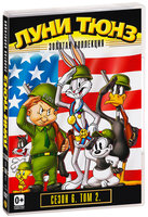 DVD ���� ����. ������� ���������. ����� 6. ��� 2 / Looney Tunes. Golden collection. Volume 6