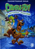 DVD Скуби-Ду и призрак ведьмы / Scooby-Doo! And the witch's ghost