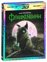 Blu-Ray Франкенвини (Real 3D Blu-Ray + 2D Blu-Ray) / Frankenweenie
