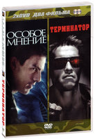 ������ ������ / ���������� (2 DVD) / Minority Report / The Terminator