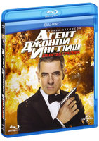 Агент Джонни Инглиш: Перезагрузка (Blu-Ray) / Johnny English Reborn