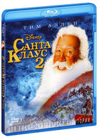 Blu-Ray Санта Клаус 2 (Blu-Ray) / The Santa Clause 2