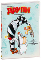 Друпи. Коллекция Текса Эвери (DVD) / Tax Avery's Droopy