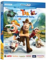 ��� ����� � ���������� ����� (2D+3D) (Real 3D Blu-Ray) / Tad Jones