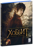 ������: ��������� ����������� (2 Blu-Ray) / The Hobbit: An Unexpected Journey