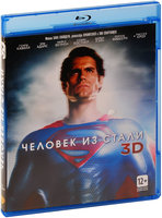 Человек из стали (Real 3D Blu-Ray + 2D Blu-Ray + открытка) (Blu-Ray 3D + Blu-Ray) / Man of Steel