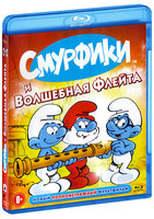 Blu-Ray Смурфики и волшебная флейта (Blu-Ray) / The Smurfs and the Magic Flute
