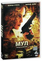 Мул (DVD) / The Mule