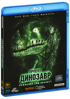 Проект «Динозавр» (Blu-Ray) / The Dinosaur Project