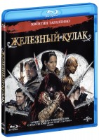 Железный кулак (Blu-Ray) / The Man with the Iron Fists