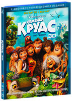 Семейка Крудс (Real 3D Blu-Ray + Blu-Ray) / The Croods
