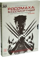 Blu-Ray Росомаха: Бессмертный (Real 3D Blu-Ray + 2D Blu-Ray) / The Wolverine