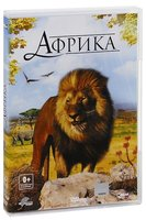 DVD ������ 3D / Fascination Africa