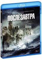 Послезавтра (Blu-Ray) / The Day After Tomorrow
