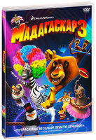 ���������� 3. ����������� ������� (DVD) / Madagascar 3: Europe's Most Wanted