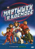 �������� � ������� (DVD) / Space Chimps