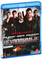 Неуловимые (Blu-Ray) / Red Dawn