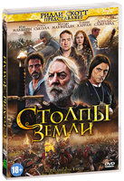 ������ �����: ����� 1-8 (DVD) / The Pillars of the Earth