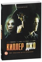 DVD ������ ��� / Killer Joe