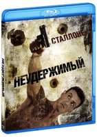 Blu-Ray Неудержимый (Blu-Ray) / Bullet to the Head