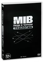 Люди в черном 1,2,3: Трилогия (3 DVD) / Men in Black / Men in Black II / Men in Black 3