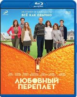 �������� �������� (Blu-Ray) / The Oranges