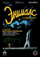 Энималс (DVD) / Animals