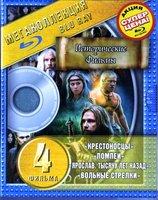 Мегаколлекция. Исторические фильмы 2 (4 Blu-Ray)