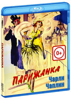 Парижанка (Blu-Ray) / A Woman of Paris