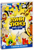 DVD ���� ����. �������� ���������. ����� 1. ���� 1 / Looney Tunes: Spotlight collection. Volumes 1