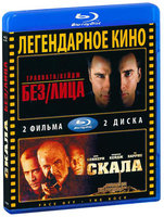 Blu-Ray Без лица / Скала (2 Blu-Ray) / Face/Off / The Rock