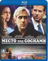 Место под соснами (Blu-Ray) / The Place Beyond the Pines