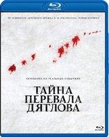 ����� �������� ������� (Blu-Ray)