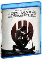 ��������: ����������� (Blu-Ray) / The Wolverine