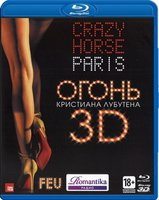 ����� ��������� �������� (Real 3D Blu-Ray) / FEU: Crazy Horse Paris
