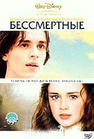 DVD ����������� / Tuck Everlasting