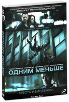 DVD ����� ������ / Dead Man Down