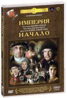�������. ������. �������� (3 DVD)