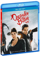 �������� �� ����� (Real 3D Blu-Ray) / Hansel and Gretel Witch Hunters