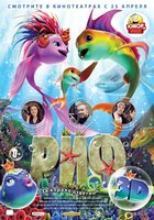 DVD Риф 3D / The Reef 2: High Tide